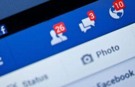 Facebook: Schneller informiert 3